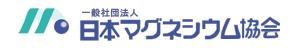 日本マグネシウム協会